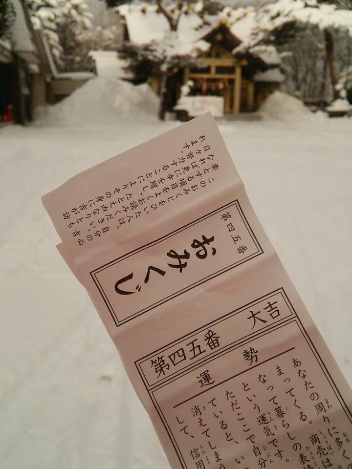 winter (420)