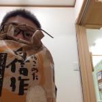 秋田の新米~今日気になった1枚