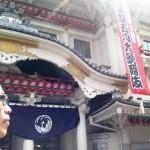 いつも脇を通りすぎるだけの歌舞伎座。初めて正面を見ましたf^_^;)