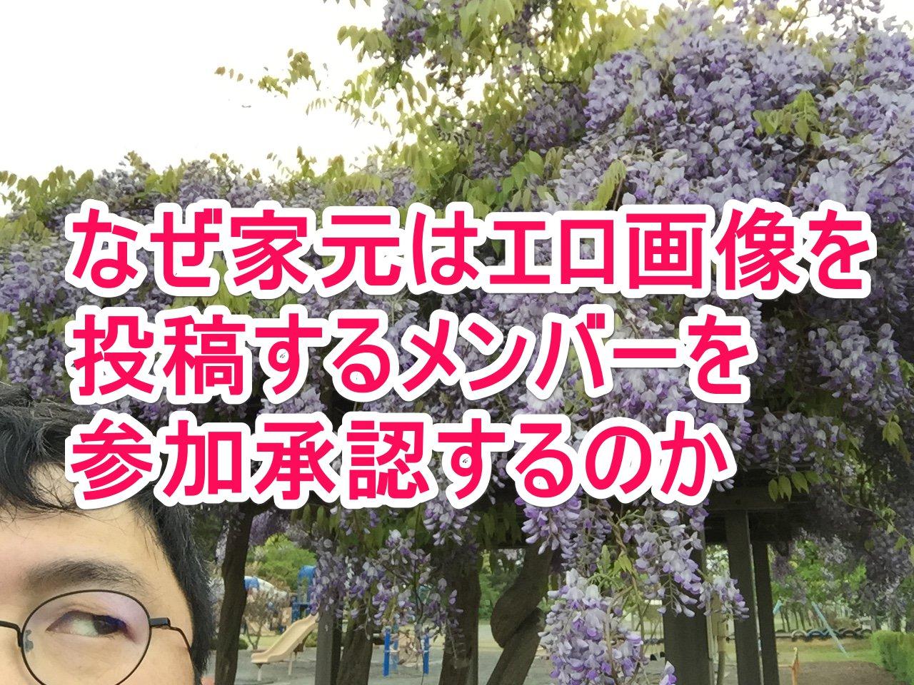 2015-05-12_06.01.38_051215_051606_PM