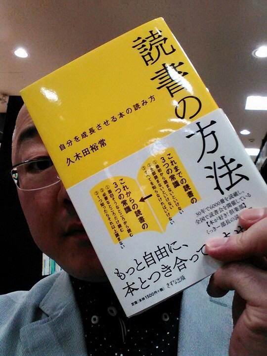 こちらは木城さん。お住まいの茨城から栃木まで移動して購入されたそうです