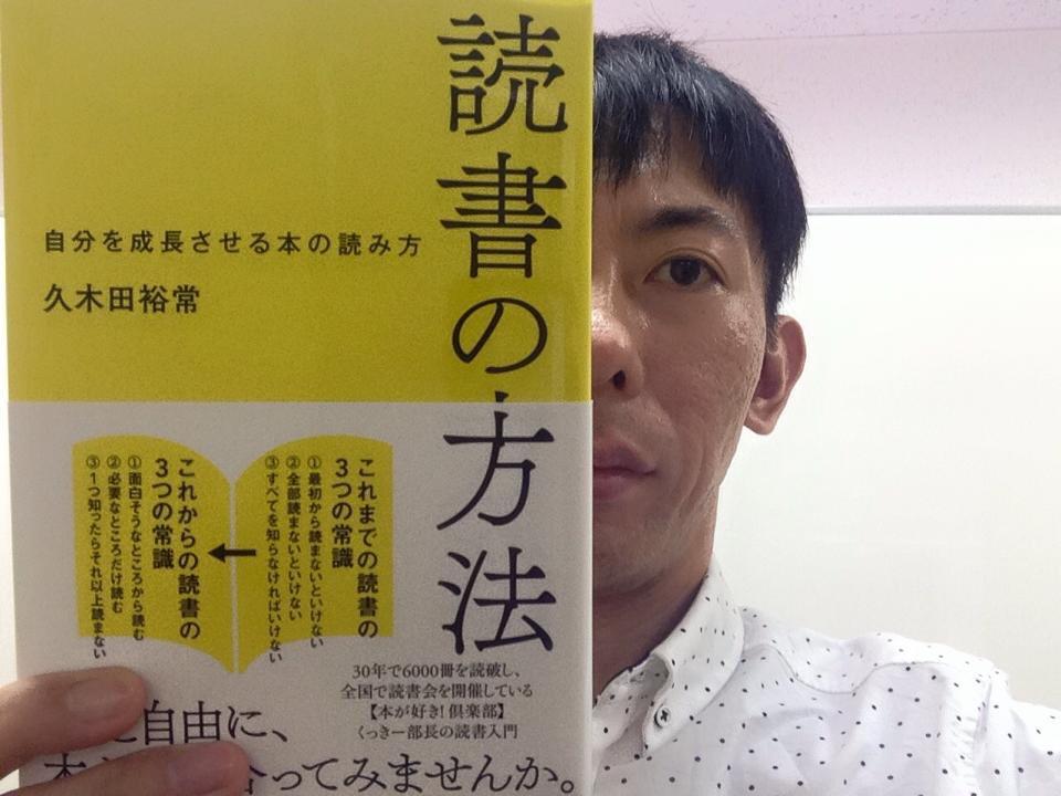 まずは宮治師範!北海道先行で発売されたのでいち早く投稿されていました