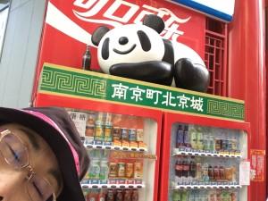 パンダが眠そうに見えたので、つい…!!