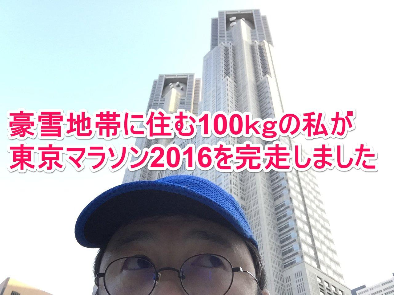 2016-02-28_07.13.47_030616_052558_PM