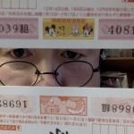 余った年賀はがき、書き損じはがき、日本見切れ写真協会に寄付していただけませんか?